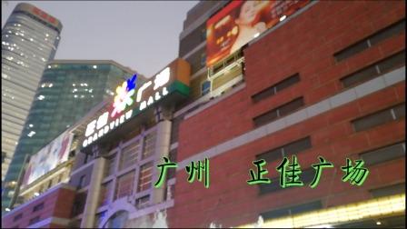 实拍广州赫赫有名的正佳广场:位于天河区中心地带,来看看啥样的
