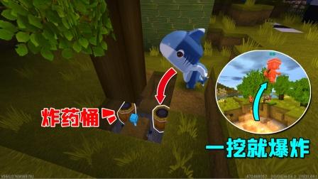 迷你世界:往树下埋炸药桶,一挖就爆炸,把小乾的野人伙伴全炸飞