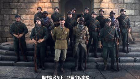 战地5 第三章 非裔步兵