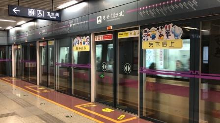 西安地铁3号线(保税港方向)0326车组—延兴门出站