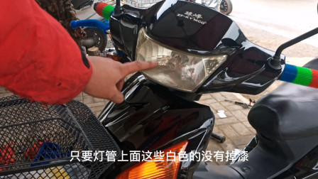 摩托车的大灯亮度不够怎么办?试下这方法,大灯亮度轻松增加一倍