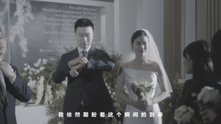 《175200》壹伴工作室半岛婚礼预告