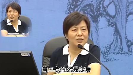 李玫瑾:当孩子开始早恋,家长多说3句话,孩子将来会感激你