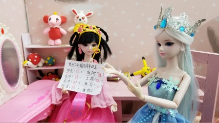 叶罗丽故事 冰公主放假在家被妈妈提问,不会只能求助罗丽