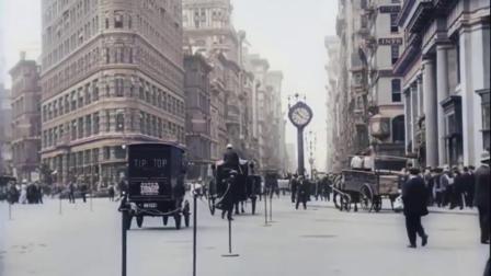 你见过1911年的纽约吗?竟然已经这么发达!