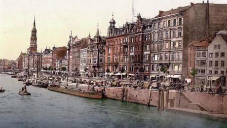 珍贵的老照片合集,二次大战前的德国风貌