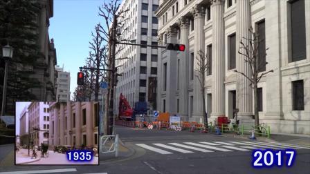 1935年的日本街景对比2017年,变化可真大!