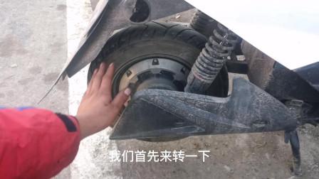 这才是造成电动车费电跑不远的真正原因?只更换2个轴承就能修好