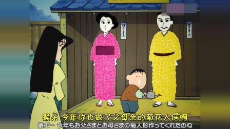 蜡笔小新:酢乙女家族,娜娜子是小爱的表姐?