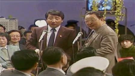 姜昆 唐杰忠相声《捕风捉影》