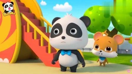 宝宝巴士:幼儿园排队玩滑梯儿童歌谣卡通动画