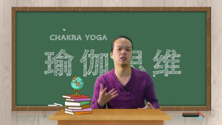 瑜伽思维:以战士2为例,先有呼吸还是先有动作?