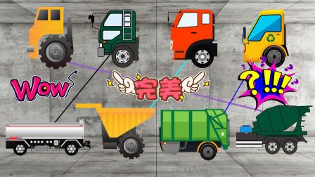 趣味识工程车 学习认识水泥搅拌车、油罐车等4种工程车