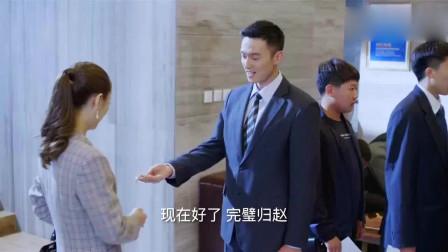影视:小伙见义勇为帮美女抓小偷,过几天去公司应聘,她竟是总裁