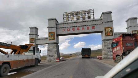 2020西藏自驾游(第六季)第17集:阿里大北线--青藏线,北拉镇—不冻泉