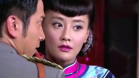 大丫鬟:大少爷为了救采青当众开枪自尽,采青终于为他流泪了!