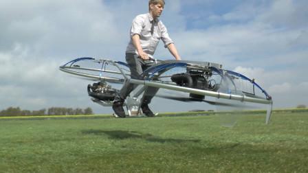 老外自制飞行器,网友吐槽:动画片看多了吧!