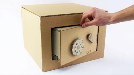 世界上最不保险的保险箱!看完笑哭了!