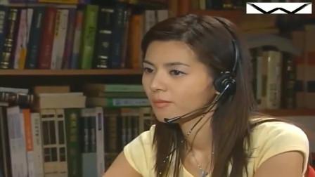 人鱼小姐:前男友的母亲突然到来,还对雅俐瑛道歉了,这就是文采的魅力