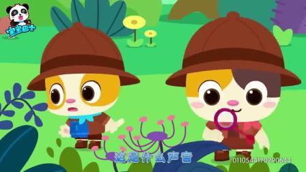 孩子爱看动画宝宝巴士:孩子们变身探险家,和爸爸一起森林探险,好好玩!