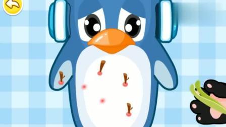 孩子爱看动画宝宝巴士:小福,你怎么受伤的?