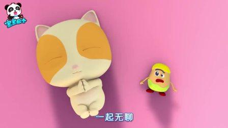 孩子爱看动画宝宝巴士:翻身不小心把蛋头先生压扁变成披萨先生