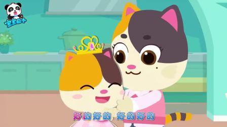 孩子爱看动画宝宝巴士:做错事宝宝好害怕,做错事勇敢诚实道歉,诚实好宝宝
