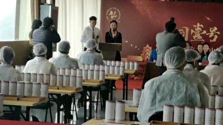 首届六大茶山拼配大赛决赛盛典,高智勇选手代表发言