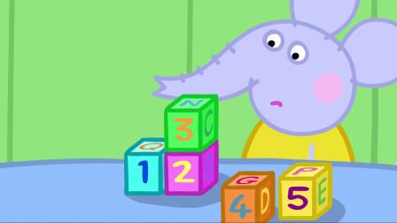 小猪佩奇:班里来了新同学,佩奇暖心帮助,真善良!
