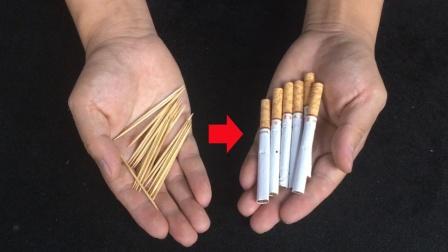 为什么手一晃,牙签自动变成香烟?学会去骗朋友玩玩