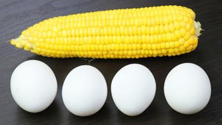 玉米别再直接吃了,加2个鸡蛋,比烤肉还香!