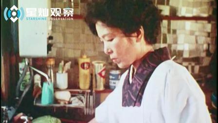 50年前日本普通人家的丰盛午餐