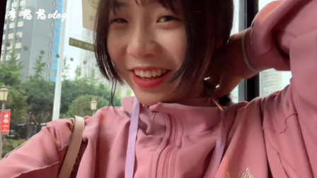 李憨憨Vlog:独居女孩放学日常生活,一个人住害怕吗?