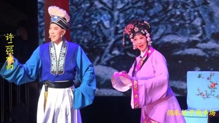 许二强戏曲  《胡光山色》胡希华从艺60周年 白军选胡派折子戏专场2020年10月18号于艺术中心