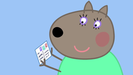 小猪佩奇:狗船长回到家,送狗妈妈一份礼物,是一下珠宝!