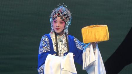 河南豫剧院青年团优秀演员李焕娜、郭清峰《穆桂英挂帅》接印一折