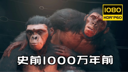 人类进化模拟器:疯狂造孩子,是活下去的根本!