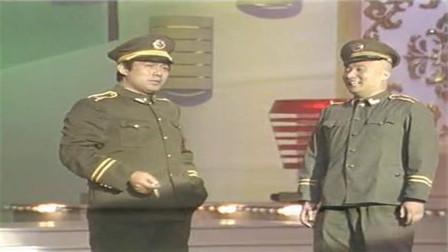 陈佩斯 朱时茂小品《警察与小偷》
