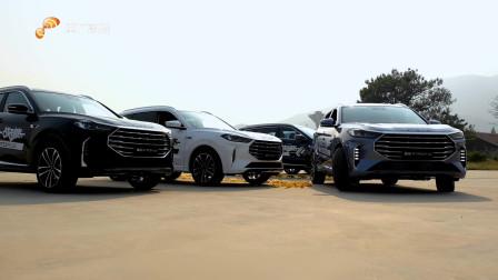 强者座驾 一战到底捷途X70plus全国上市售价7.7万起