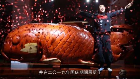 朱雪龙鲤3