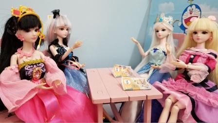 叶罗丽故事 罗丽跟莫莎一起玩成语接龙,谁更厉害呢?