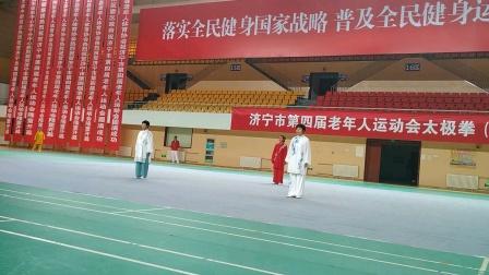 济宁市第四届老年太极拳剑比赛2