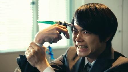 小鲜肉演员演技太烂,于是买了神秘药剂,注射后竟吓坏了所有人!