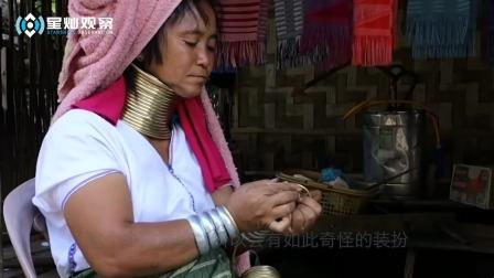 缅甸长颈族的女人,脖子会变成什么样子?