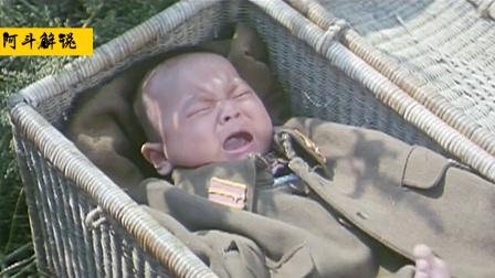 中国大妈捡到日本弃婴,把他当亲孙子养