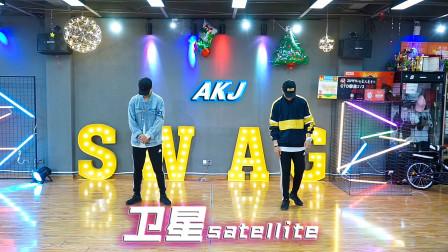 卫星satellite原创编舞chore by 阿杰AKJ