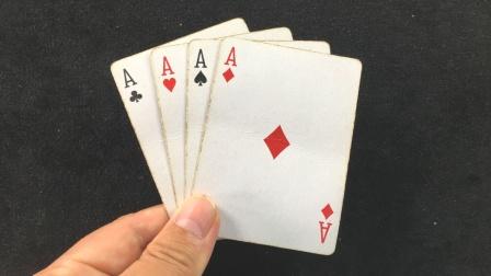 魔术揭秘:为什么随意洗牌就能准确洗出4张A?学会逗朋友玩玩