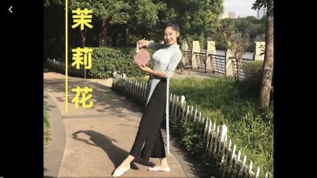 陈鹂舞蹈一一古典舞《茉莉花》完整版舞蹈,简单好看易学古典舞身韵舞蹈,初级古典舞,适合于零基础会员#中国古典舞##古典舞身韵##古典舞零基础#