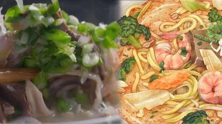 《早餐中国3》当美食遇上二次元,吃货们的治愈良品【热剧快看】