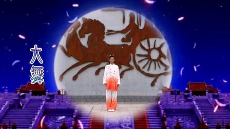 《我和我的祖国》与《大舞》